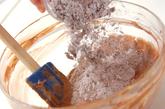 チョコとクルミのマフィンの作り方3