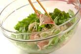 ルッコラと生ハムの冷製素麺の作り方5