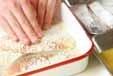 塩鮭フライ・タルタル添の作り方1