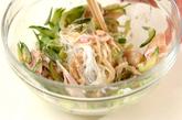 ほぐし鶏の春雨サラダの作り方1