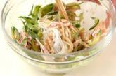 ほぐし鶏の春雨サラダの作り方4