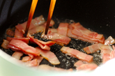 白菜のミルクスープの作り方1