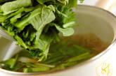 春雨と小松菜スープの作り方5