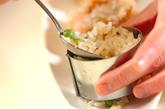 洋風豆ご飯の作り方4