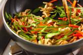 切干し大根の炒め物の作り方4