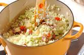 野菜のスープ煮の作り方10