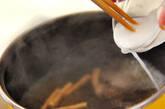 くずし豆腐のみぞれ汁の作り方4