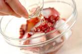 ゆでタコと塩揉みキュウリの酢鉢の作り方1