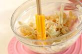 マカロニサラダの作り方7