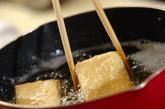 高野豆腐と切干し大根の揚げ煮の作り方2