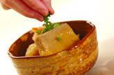 高野豆腐と切干し大根の揚げ煮の作り方3