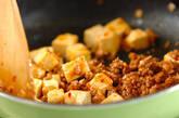 豆腐とひき肉のピリ辛炒めの作り方2