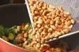 豚肉カシューナッツ炒めの作り方4