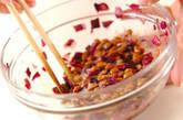 しば漬け納豆の作り方1