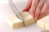 高野豆腐のミルク煮の作り方1