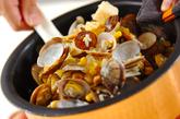 シーフード炊き込みご飯の作り方4