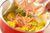 ポテトサラダの作り方10