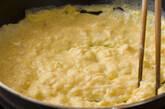 納豆オムレツの作り方2