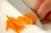 ニンジンのガーリック甘酢和えの作り方の手順1