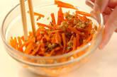 ニンジンのガーリック甘酢和えの作り方4