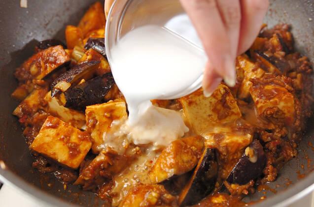 マーボーカレーナス豆腐の作り方の手順4