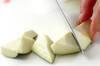 マーボーカレーナス豆腐の作り方の手順1
