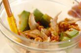 鶏ささ身とアボカドのネギしょうゆの作り方3