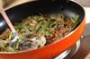 コンビーフチヂミの作り方の手順6