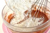 チョコレーズンマフィンの作り方3