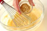 ジンジャーパンケーキの作り方1