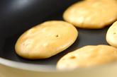 ジンジャーパンケーキの作り方2