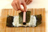 コアラちゃんデコ巻き寿司の作り方9