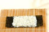 コアラちゃんデコ巻き寿司の作り方3
