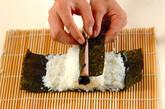 コアラちゃんデコ巻き寿司の作り方10