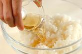 コアラちゃんデコ巻き寿司の作り方1