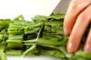 菊菜のみそ汁の作り方の手順1
