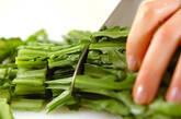 菊菜のみそ汁の下準備1