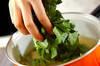 菊菜のみそ汁の作り方の手順3