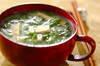 菊菜のみそ汁の作り方の手順