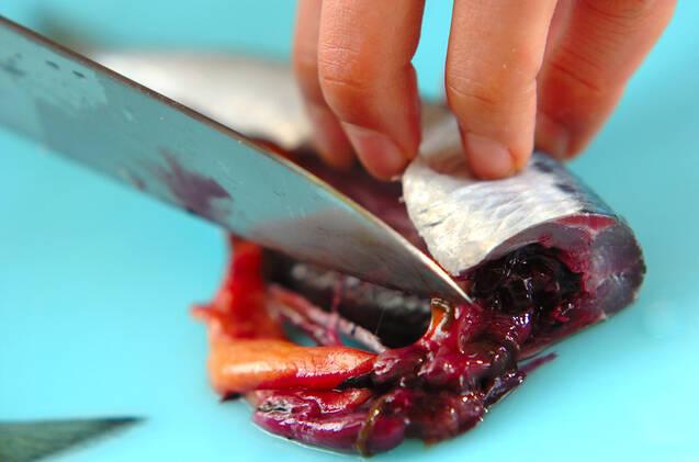 イワシの梅ショウガ煮の作り方の手順1