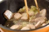 メカジキのエスニックステーキの作り方3