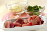 メカジキのエスニックステーキの作り方1