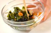 ちくわとワカメのサラダの作り方2