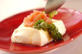 豆腐のレンジ蒸しネギダレがけの作り方1