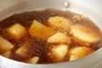 ジャガイモの田舎煮の作り方2