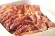 豚バラ肉の七味焼きの下準備1
