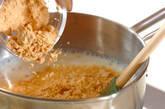 きな粉のプリンの作り方2