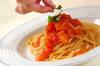 フレッシュトマトのパスタの作り方の手順5