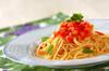 フレッシュトマトのパスタの作り方の手順