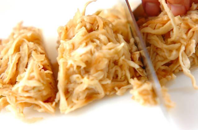 切干し大根のくたくた煮の作り方の手順1